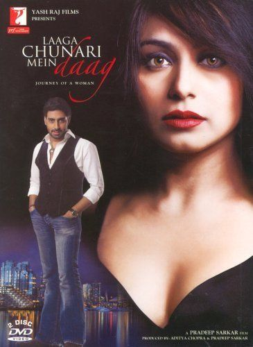 Laaga Chunari Mein Daag: Journey of a Woman (2007)