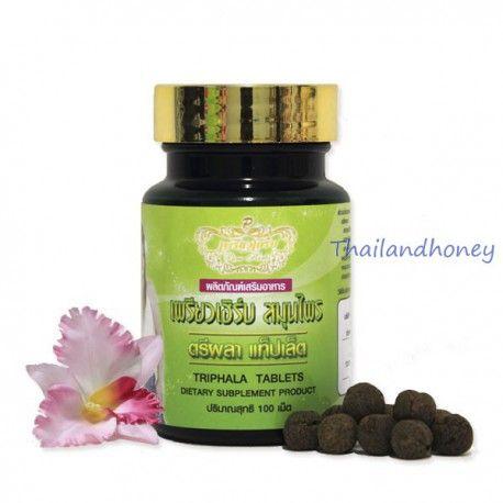 """Triphala (Трипхала) буквально означает """"три фрукта"""". Является традиционным аюрведическим травяным препаратом, состоящим из трех плодов:  Amalaki (Филлантус эмблика),  Bibhitaki (Terminalia belerica, Бибхитаки)  Харитаки (Terminalia chebula)."""