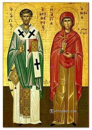 St Eleftherios and St Anthia