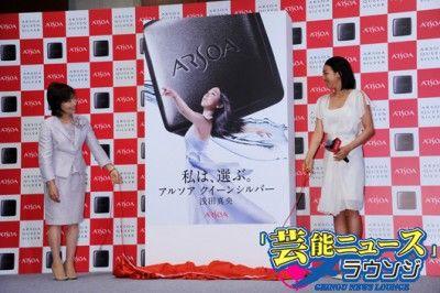 浅田真央、夏休みは空中ブランコを体験