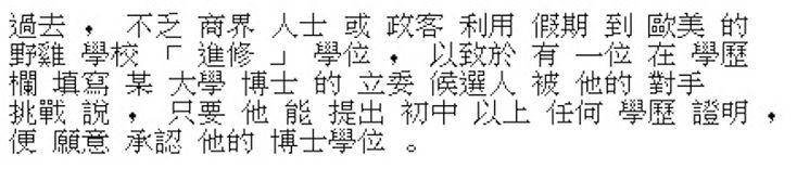 How+to+Tell+Chinese,+Japanese,+and+Korean+Writing+Apart+--+via+wikiHow.com