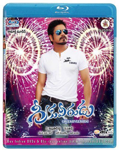 Greeku Veerudu Telugu Movie Online - Nagarjuna, Nayantara, K. Viswanath and Meera Chopra. Directed by Dasarath. Music by S. Thaman. 2013 [U/A] BLURAY ENGLISH SUBTITLE