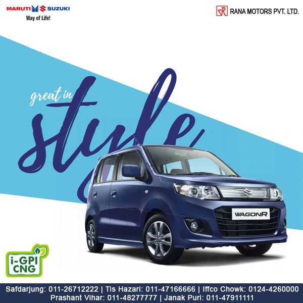 Maruti Suzuki WagonR - Greatness Never Goes Out of Style. http://www.ranamotors.co.in/toolkit/maruti-suzuki-wagonr-en-in.htm  Contact Numbers:- Safdarjung: 011-26712222 Prashant Vihar: 011-48277777 Iffco Chowk: 0124-4260000 Tis Hazari: 011-47166666 Janak Puri: 011-47911111  #MarutiSuzuki #WagonR #Car #RanaMotors #NewDelhi #Gurgaon