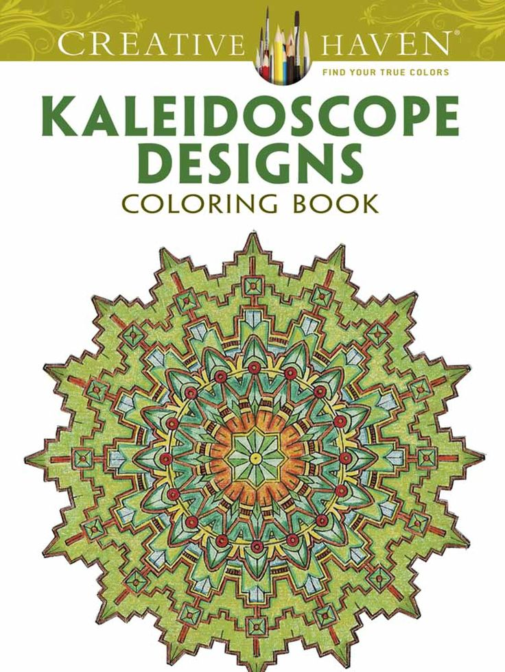 107 Best Coloring Books That I Have Or Want Images On