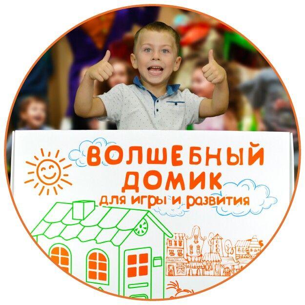 🎀Отличный подарок! 🎁Подойдет для любого детского праздника!🎉 ⠀http://mymagichouse.ru #волшебныйдомик #подаркидлядетей #подарокдлядетей #домик #домикдляигр #домикдлясына #домикдлядочки #домикдлякукол #домикдлядетей #домикдляребенка #домикизкартона #домикдлякошки #домикдлябарби #домикдляигрушек #домикдлямалыша #домикдлядевочки #детский #детскийдомик #детскийпраздник