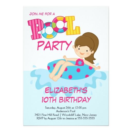456 best Summer Birthday Party Invitations images on Pinterest - birthday invitation templates word