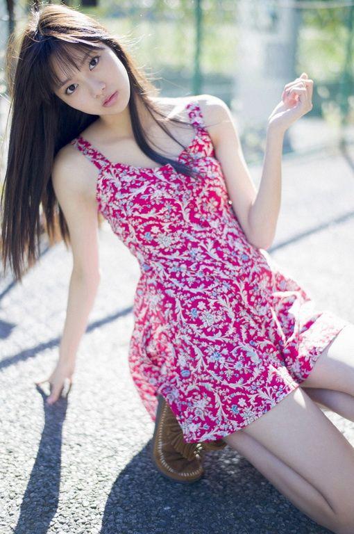 Yua Shinkawa - WPB Net EX97