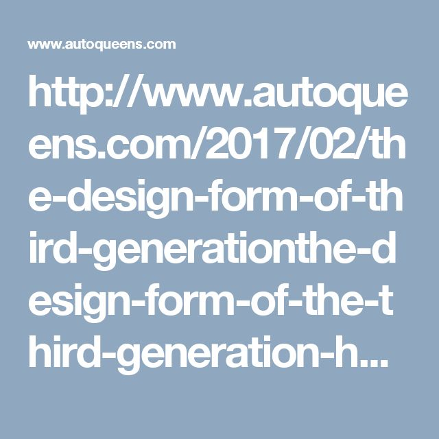 http://www.autoqueens.com/2017/02/the-design-form-of-third-generationthe-design-form-of-the-third-generation-honda-jazz.html