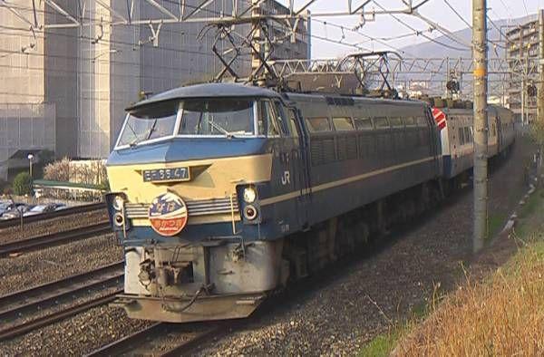 鉄道DVD36 [JR西日本・JR貨物・新幹線] 2008年3月_画像1