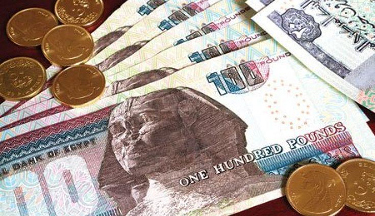 مصر تستقبل 2016 بالديون ومزيد من التبعية نون بوست Projects To Try Egypt Book Cover