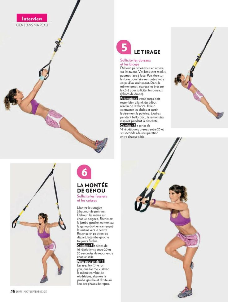 253 best images about sport on pinterest anti cellulite for Exercice muscler interieur cuisses