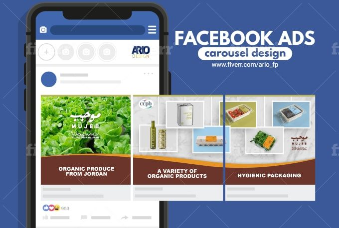 I Will Design Attractive Carousel For Facebook Ads Campaign Facebook Carousel Ads Design Campaign Fb Ads