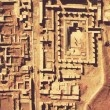 Mohenjo-daro, along with the other major city of Harappa and a host of other sites in Pakistan and northern India, represent an entire Early Bronze Age civilization on a par with those of contemporary Egypt and Mesopotamia.