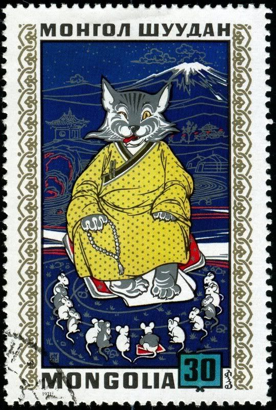 """Winking cat and his """"guests"""" from a fairy tale, lithographed and issued by Mongolia on September 15, 1971"""