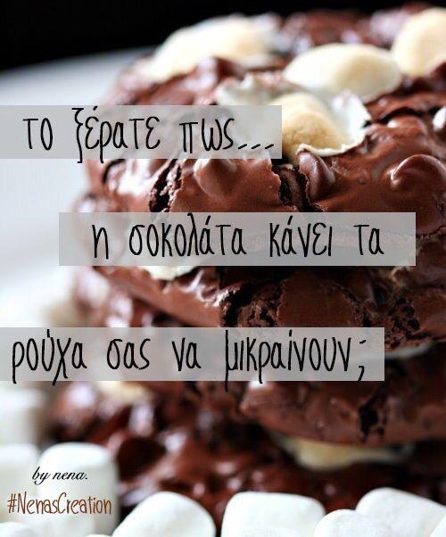 Chocolate addiction, by nena , nenas creation , greek quote, chocolate love