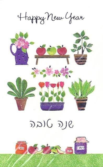 Rosj hasjana kaart - Wizo gift shop 4,75- euro