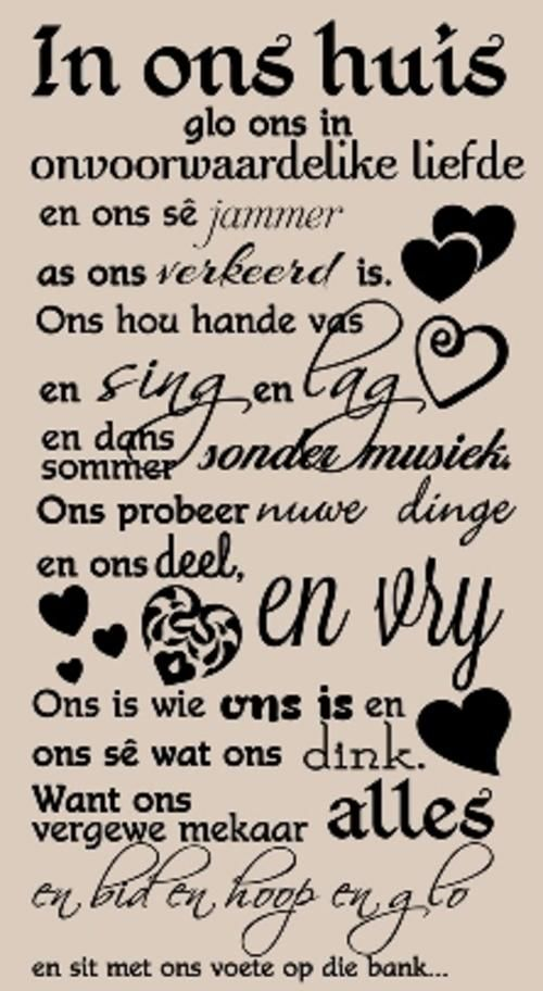 Buy *NEW * VINYL DECAL - IN ONS HUIS AFRIKAANS INSPIRATIONAL QUOTE TYPE 2 - WALL ART - CHOOSE COLOUR* for R205.00