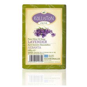 Green olive oil soap (Lavender fragrance)