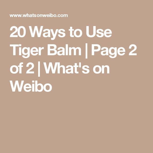 20 Ways to Use Tiger Balm | Page 2 of 2 | What's on Weibo