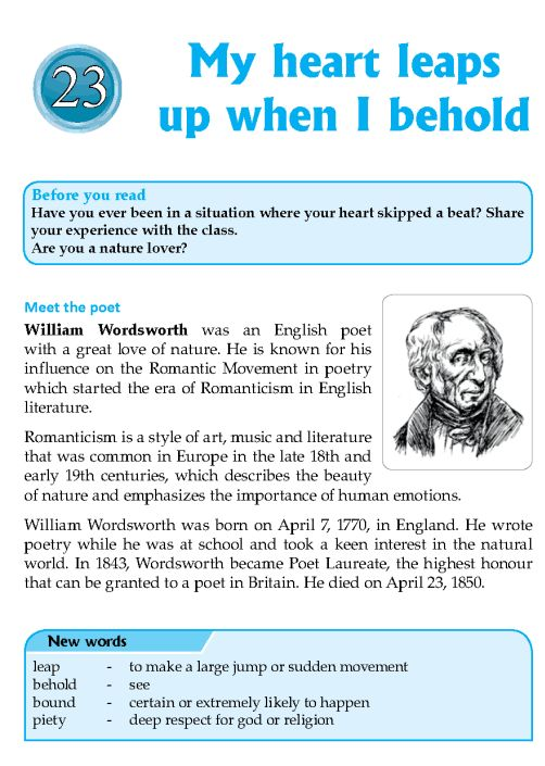 How to Do Well (and Get Good Grades!) in English Literature Class