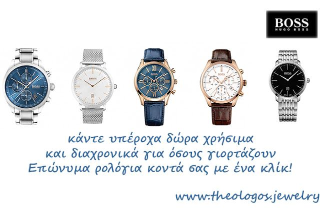 THEOLOGOSWATCHES