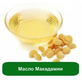 Масло Макадамии, 100 мл в магазине Мыло-опт.com.ua. Тел: (097)829-49-36. Доставка по всей Украине.
