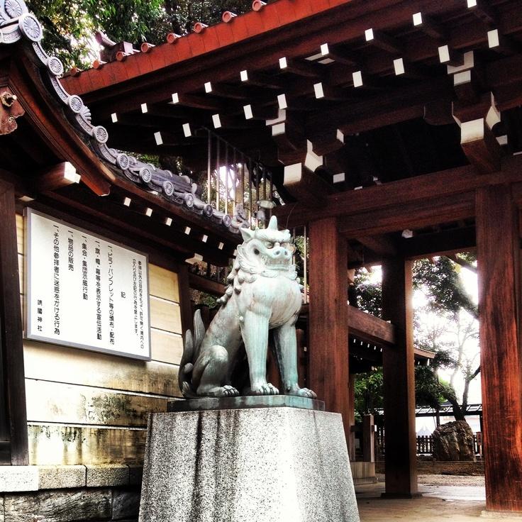 A statue@Yasukuni Shrine