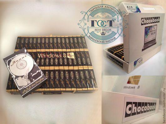 Персональные подарки ручной работы. Chocobook (ноутбук из шоколада и конфет). Елена (bestdecor). Ярмарка Мастеров. Мужской подарок, для любого возраста