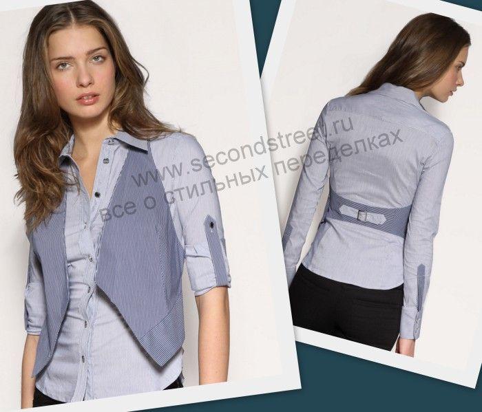 alteración en uno de dos camisas