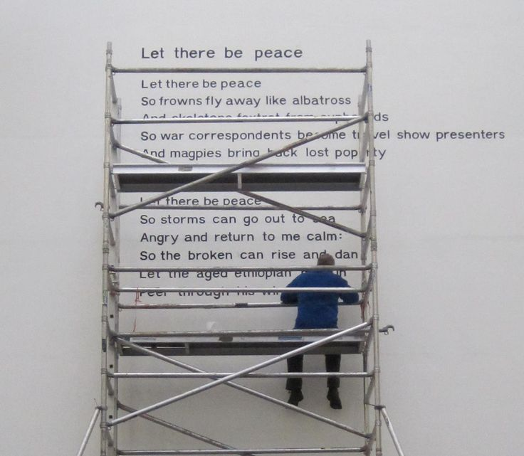 Lemn Sissay's poem 'Let There Be Peace' is currently being painted into the atrium in University Place