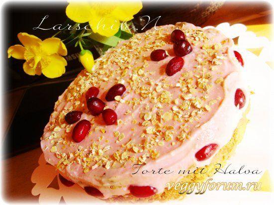 Тортик с халвой, йогуртовым кремом с клубничным вкусом без выпечки