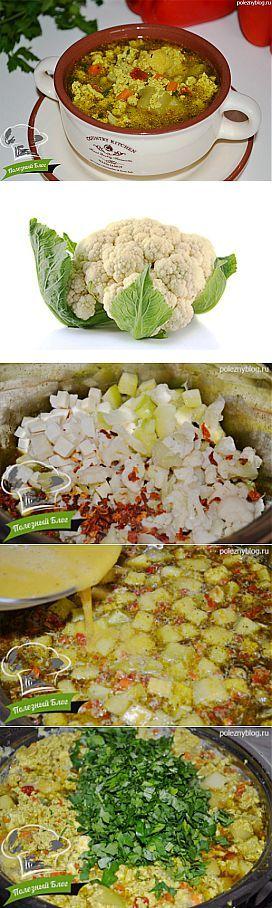 Пошаговый -рецепт овощного супа с яйцом | Первые блюда | Полезный блог | | это надо попробовать | Постила