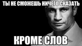 """Приколы и мемы– Подборки– """"Google+"""""""