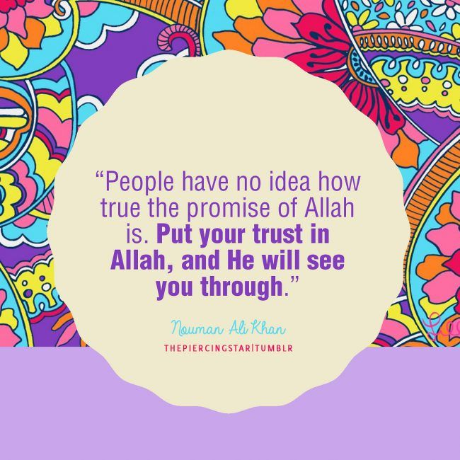 Nouman Ali Khan Quote: The Promise of Allah