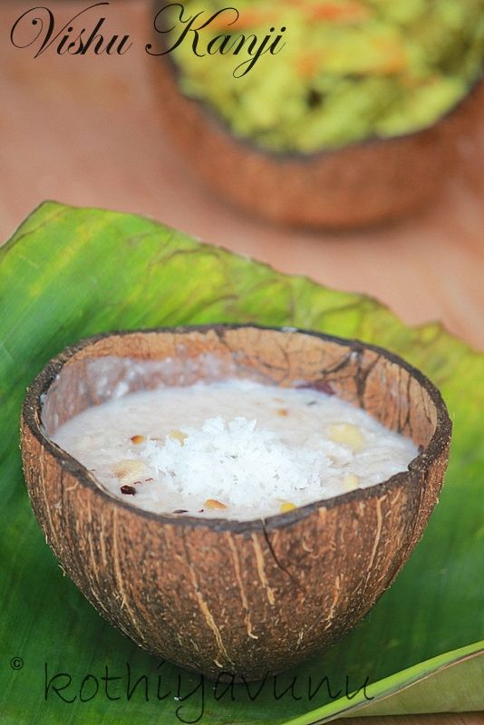 Vishu Kanji - Coconut Rice Porridge  *vegan*. Makes Vishu even more special. #Kerala #Indian #Food