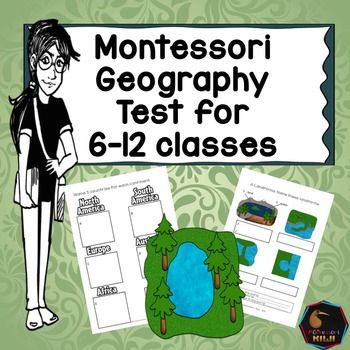 physical geography test The geography end-of-course (eoc) exam is new this year and is intended to  measure student proficiency of  how physical, natural, and cultural processes.