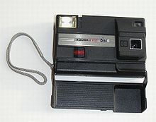 I had one of these.