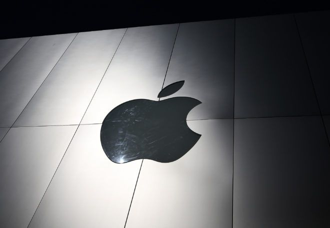 How to Watch Apples 2016 iPhone Event #ITBusinessConsultants