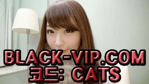 사설스포츠토토㈜ BLACK-VIP.COM 코드 : CATS 사설스포츠베팅 사설스포츠토토㈜ BLACK-VIP.COM 코드 : CATS 사설스포츠베팅 사설스포츠토토㈜ BLACK-VIP.COM 코드 : CATS 사설스포츠베팅 사설스포츠토토㈜ BLACK-VIP.COM 코드 : CATS 사설스포츠베팅 사설스포츠토토㈜ BLACK-VIP.COM 코드 : CATS 사설스포츠베팅 사설스포츠토토㈜ BLACK-VIP.COM 코드 : CATS 사설스포츠베팅