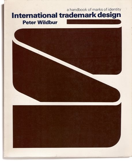 //international trademark design