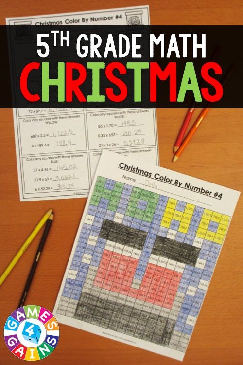 5th grade christmas activities 5th grade christmas math color by number pinterest. Black Bedroom Furniture Sets. Home Design Ideas