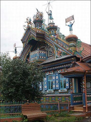 smith house Kirillov