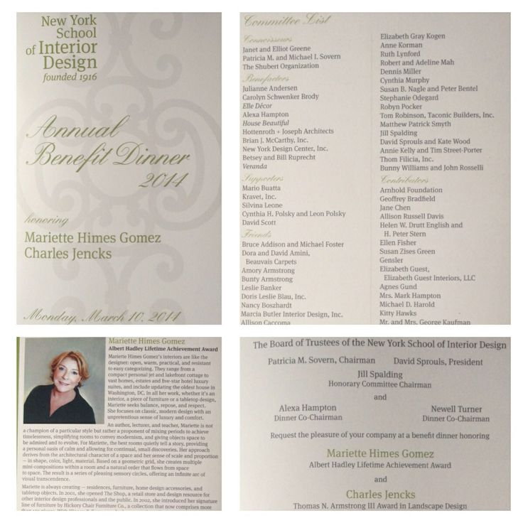 New York School Of Interior Design Annual Benefit Dinner 2014 Honoring Mariette Himes Gomez Charles Jencks