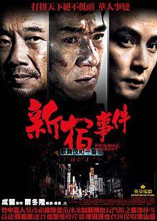 Sinopsis Film Shinjuku Incident