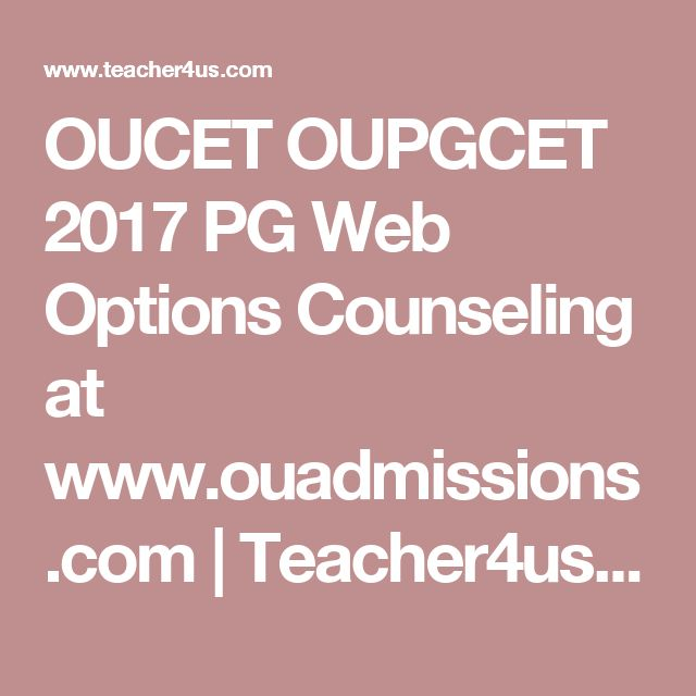 OUCET OUPGCET 2017 PG  Web Options Counseling at www.ouadmissions.com | Teacher4us.Com