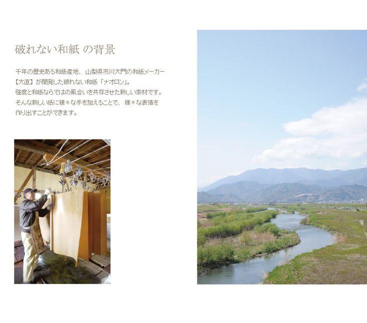 【楽天市場】SIWA(紙和) 壁紙 壁に貼る和紙(9枚入り・約0.92平米分)【あす楽対応】:壁紙屋本舗・カベガミヤホンポ