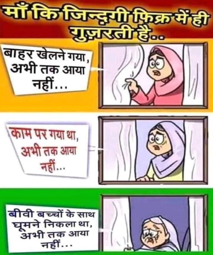Mom And Dad Quotes Funny Jokes In Hindi Father Quotes