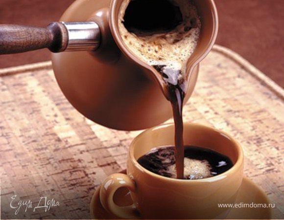 Уже и не помню где и когда подглядела этот рецепт ароматнейшего кофе, но все подружки, когда приходят в гости, просят сварить именно его!!Итак...