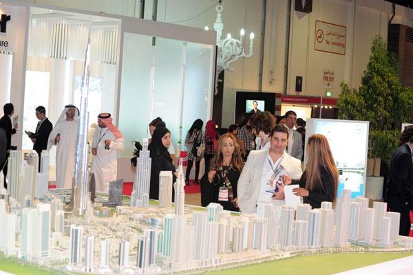 Dubai Cityscape Exhibition