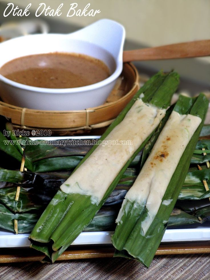 Grilled fish cake usually served with spicy peanut sauce dip (otak-otak)